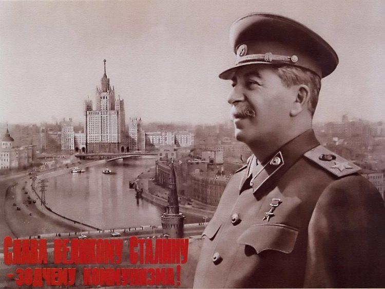 Сталинская Архитектурная Византия